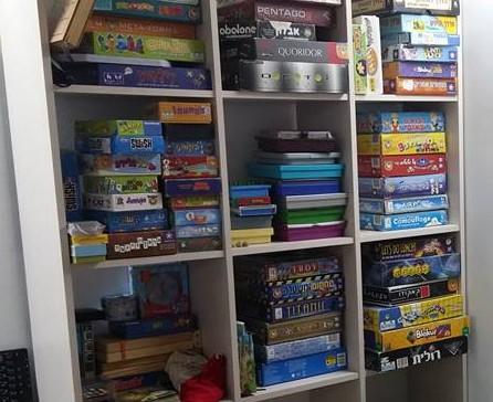 ספריית המשחקים שלי