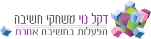 דקל נוי Logo